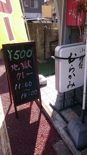 2DSC_3038.jpg