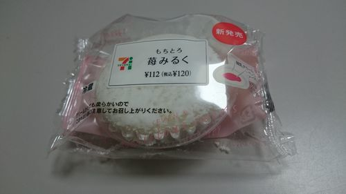 3DSC_3399.jpg