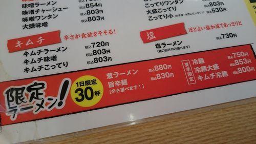 DSC_29825.jpg