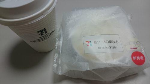 DSC_3371.jpg