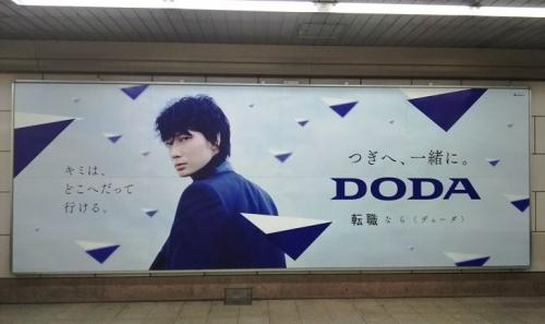 DSC_5549.jpg