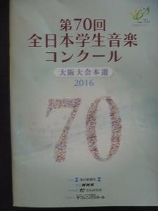 P1030697.jpg