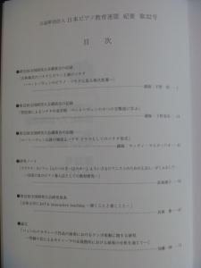 P1030733.jpg