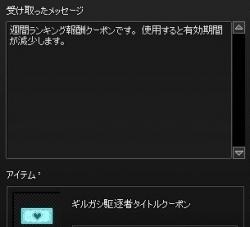 2016_11_10_001.jpg