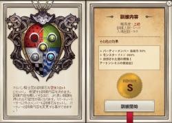 2016_11_25_004.jpg
