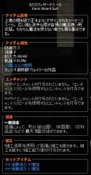 2016_11_27_003.jpg