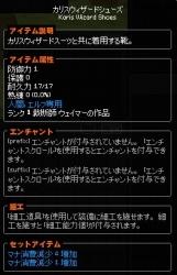 2016_11_28_010.jpg