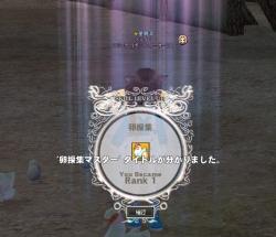 2016_11_30_002.jpg