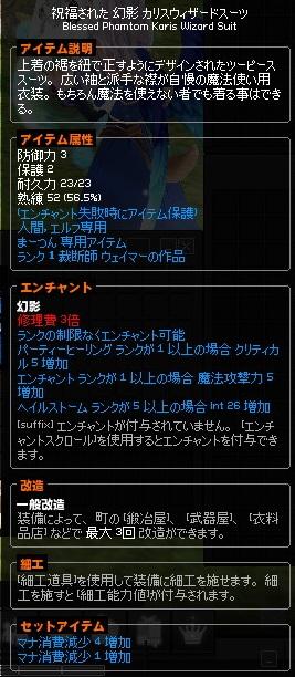 2016_11_30_018.jpg