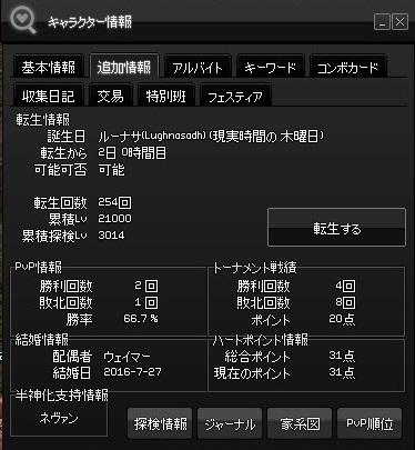 2016_12_01_001.jpg