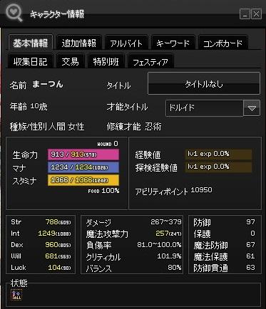 2016_12_01_005.jpg