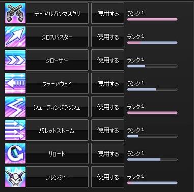 2016_12_01_020.jpg