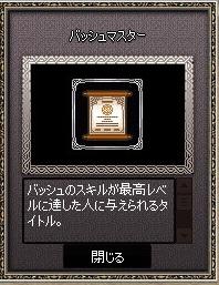 2016_12_11_001.jpg