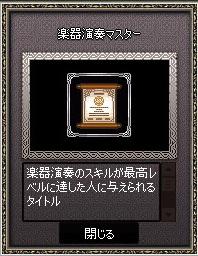 2016_12_11_003.jpg
