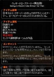 2016_12_11_008.jpg