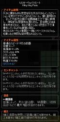 2016_12_17_002.jpg