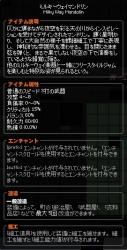 2016_12_17_007.jpg
