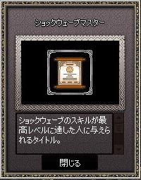 2016_12_19_003.jpg