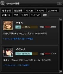 2016_12_20_010.jpg