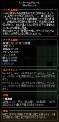 2016_12_23_003.jpg