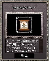 2016_12_23_004.jpg