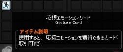 2016_12_25_001.jpg