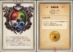 2016_12_30_004.jpg