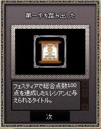 2017_01_04_001.jpg