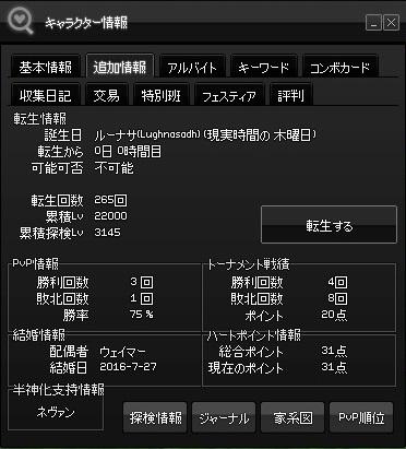 2017_01_21_004.jpg