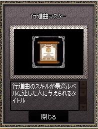 2017_01_22_003.jpg