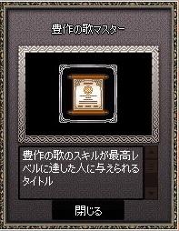 2017_01_22_007.jpg