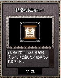 2017_01_22_009.jpg