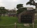 Japan 2016 3 アロマスクール マッサージスクール オーストラリア