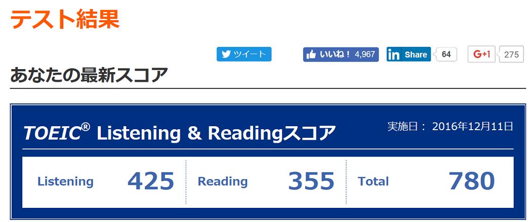 216_Result.png