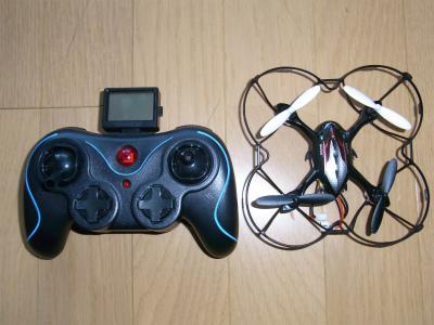drone161225