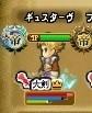 gyusu1