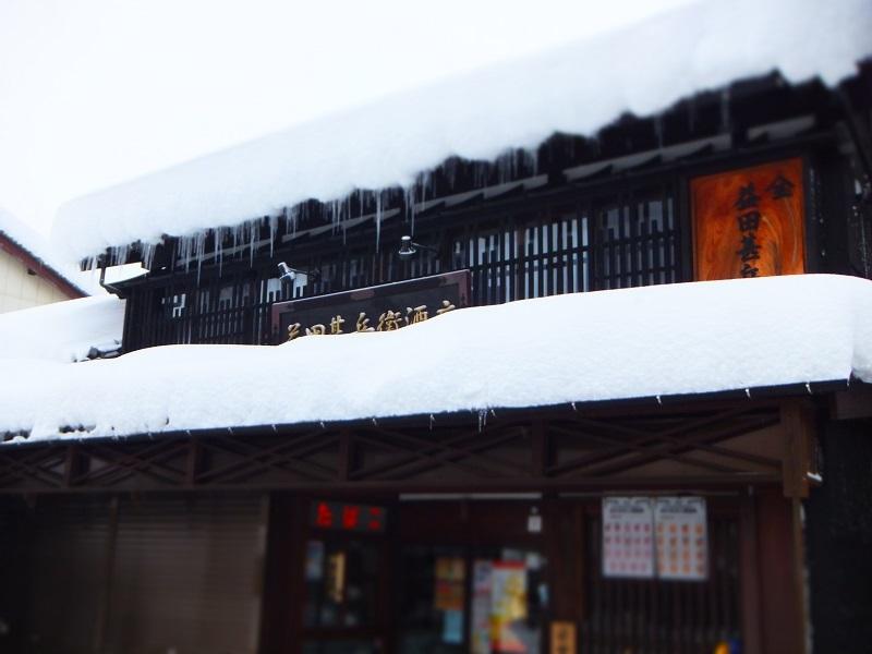 大雪 店 外装.JPG