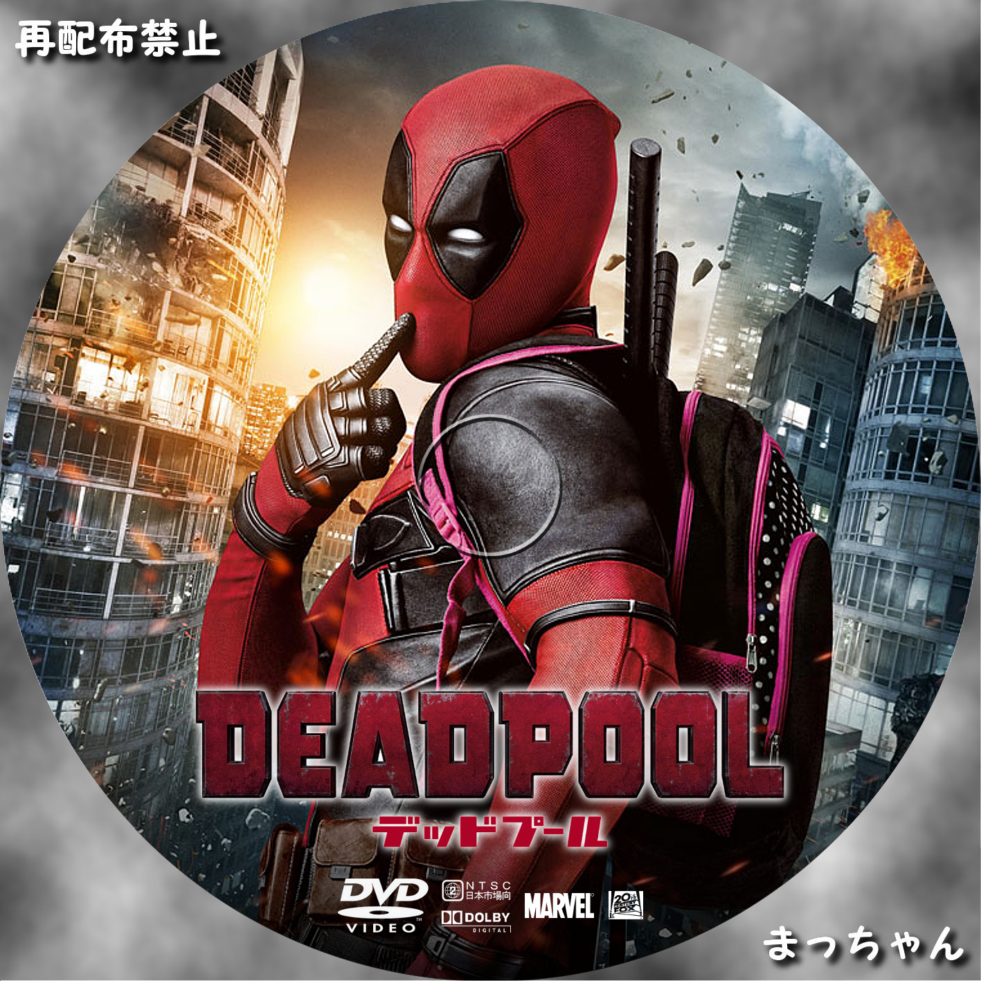 deadpool 2 - photo #30