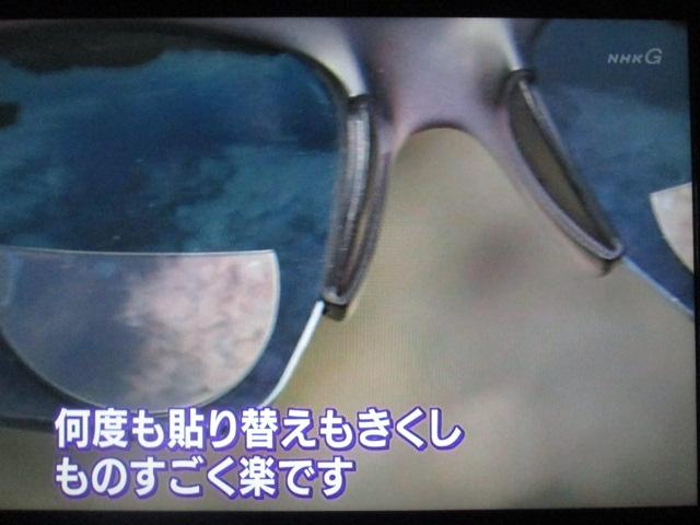 IMG_3627.jpg