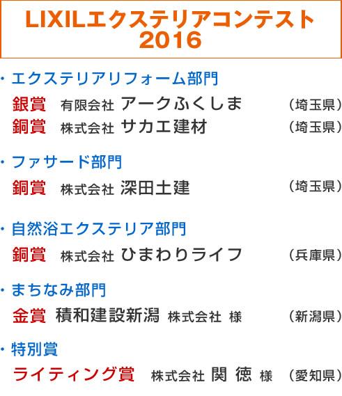 3_20161224134600845.jpg