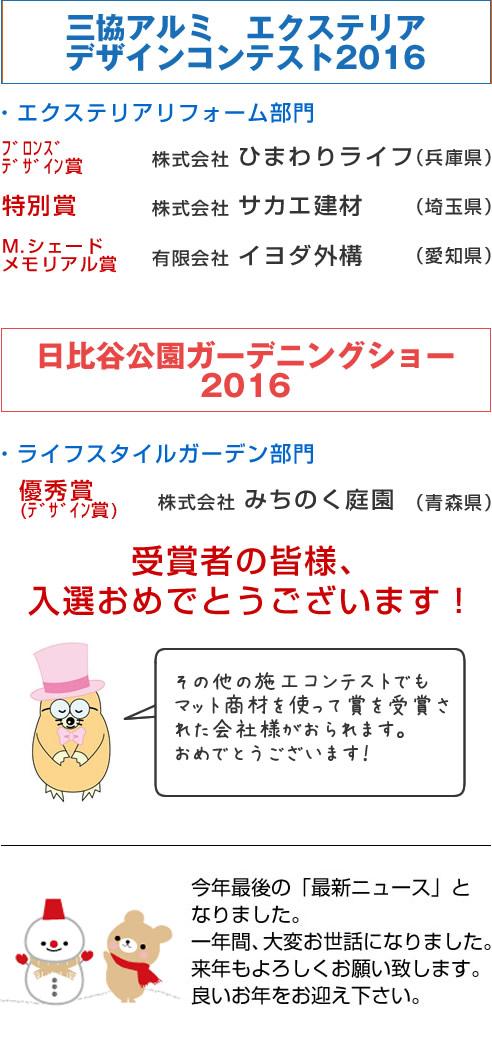4_20161224173643946.jpg