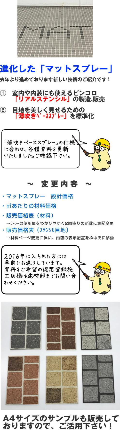 MAIN4_20170114184002a7d.jpg