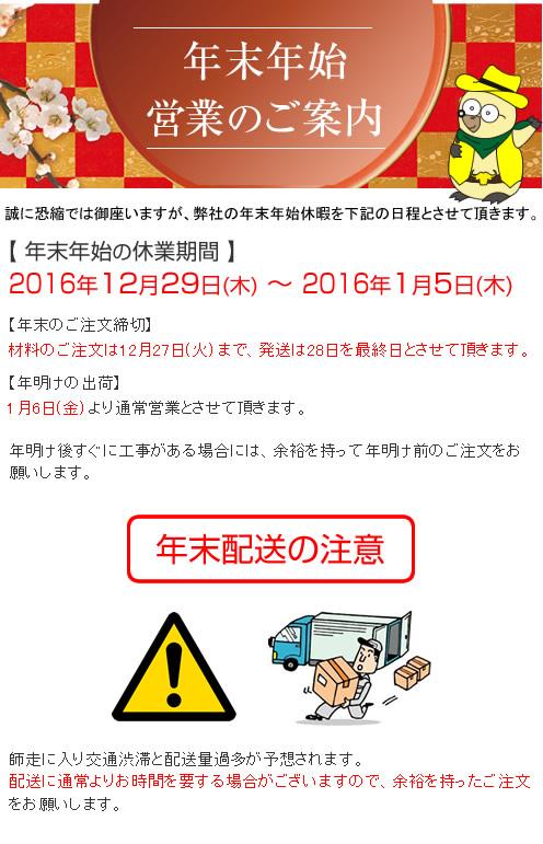 main_20161222174545b18.jpg