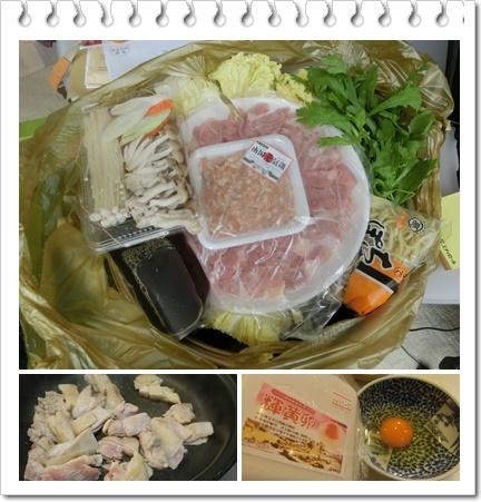 鶏すきセット1