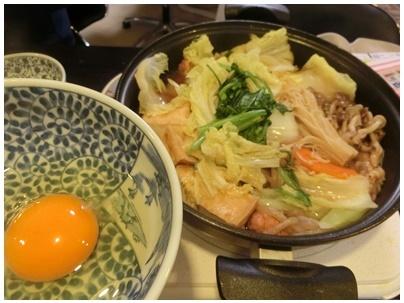 鶏すきセット2
