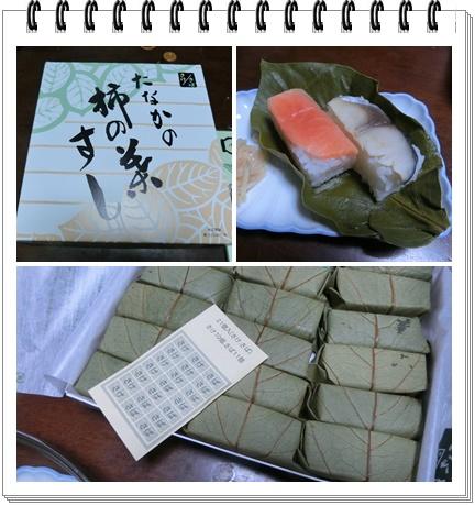 柿の葉寿司1