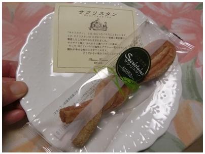 ドエルの焼き菓子4