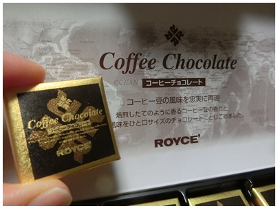 コーヒーチョコレート3