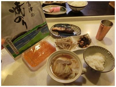 鮭とイクラと新海苔1