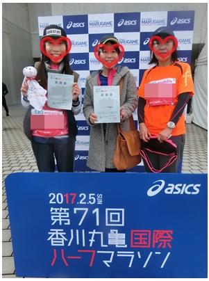 丸亀ハーフマラソン3